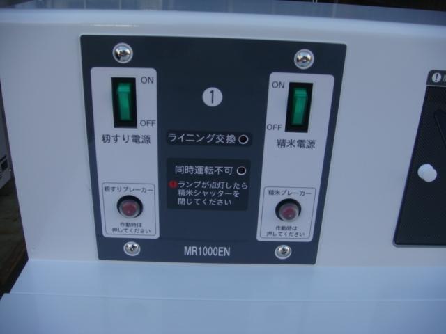 MR1001EN-3