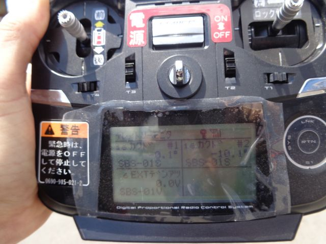 RJ700 6月27日再入荷!-8